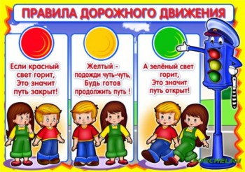 картинки юид в школе